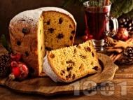 Панетоне - коледен италиански сладък хляб/козунак с шоколад, стафиди и шушулка ванилия